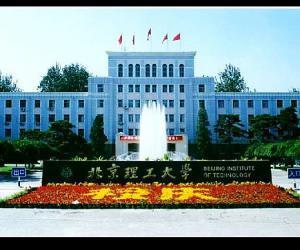 朴实严谨,北京理工大学校园美景欣赏